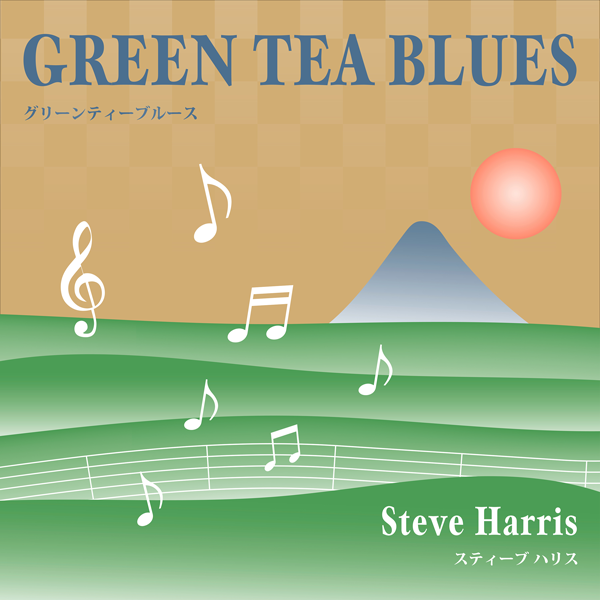 Green Tea Blues Steve Harris