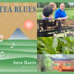 Green Tea Blues