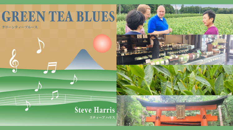 Green Tea Blues Album to Be Released